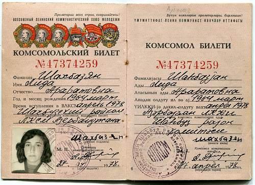 Click image for larger version.  Name:Lida Araramova Shakhbazyan.jpg Views:5 Size:348.3 KB ID:984586