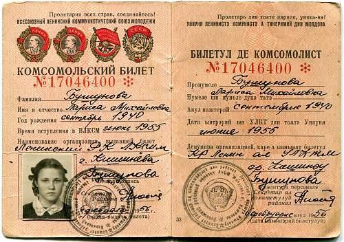 Click image for larger version.  Name:Larisa Mikhaelevna Bushunova.jpg Views:15 Size:356.9 KB ID:997629