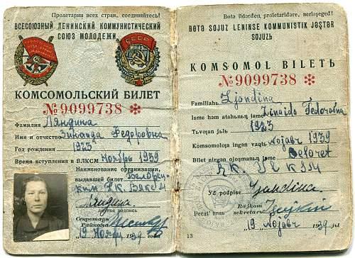 Click image for larger version.  Name:Zinaidia Fedorovna Lyandina.jpg Views:1 Size:342.0 KB ID:997631