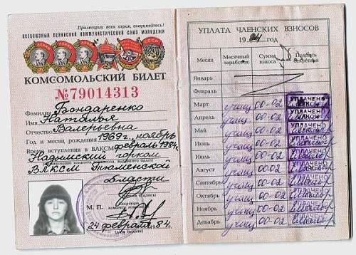 Click image for larger version.  Name:KomsomolRussia1984.jpg Views:9 Size:108.9 KB ID:998738