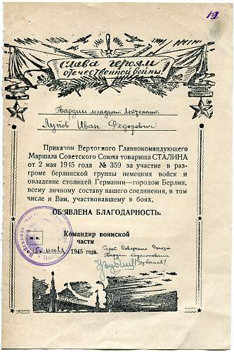 Click image for larger version.  Name:Guards Senior Lieutenant Ivan Fedorovich Lupov.jpg Views:14 Size:336.2 KB ID:998751
