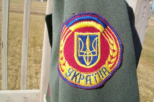 Is this a Major Generals Ukrainian tunic or a fake