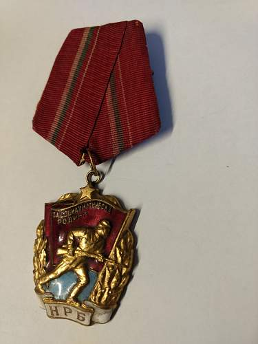 Bulgarian Order of the red banner nº 1546