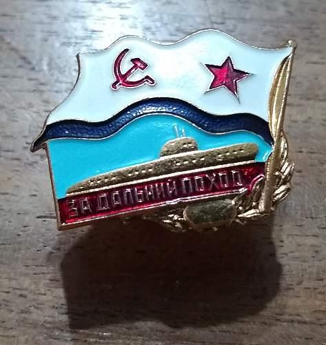 Pobeda submarine badges