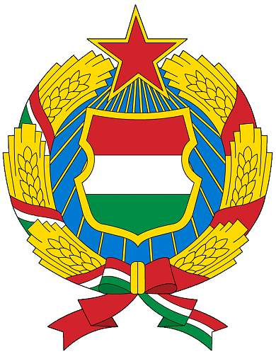 Click image for larger version.  Name:Hungary_Communist_seal_2nd_1957.jpg Views:185 Size:74.7 KB ID:533905