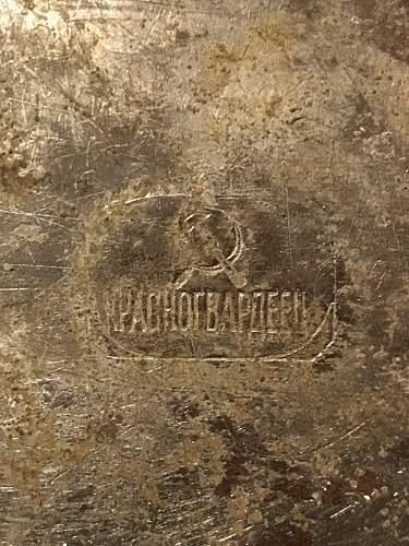 Soviet красногвардеец box upside...