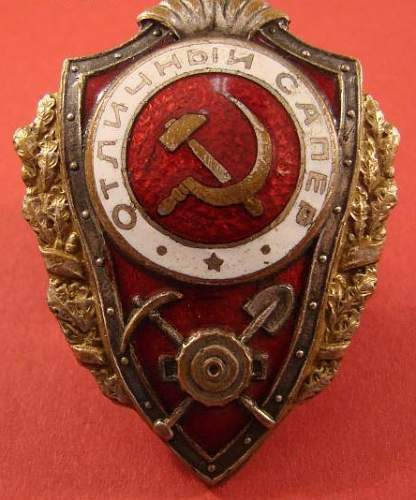 Click image for larger version.  Name:Soviet EngineerBadge.jpg Views:89 Size:99.0 KB ID:113449