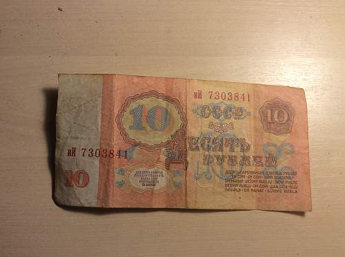 My ruble from 1961