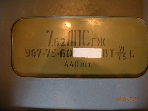 Moisin-Nagant M91/30 - 1943 marked