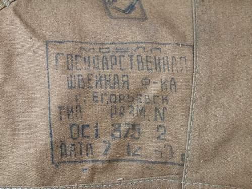 Plasch-Palatka markings real?