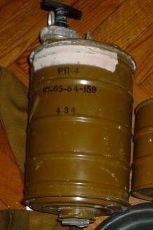 Soviet gasmask filter(regenerative)