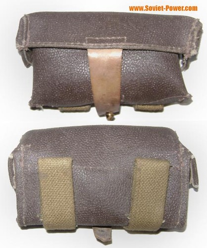 Name:  Soviet Pouch.jpg