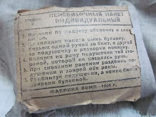Soviet WW2 Field Dressing pack 1944