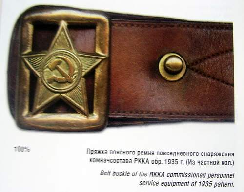 Soviet belt buckles: ww2 or post?