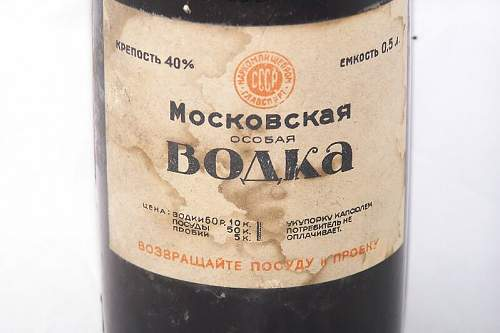 Click image for larger version.  Name:russian_vodka (1).jpg Views:1748 Size:65.4 KB ID:5680