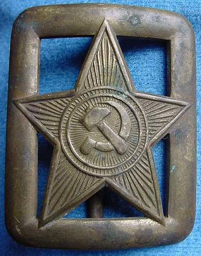 WWII Officer's Buckle