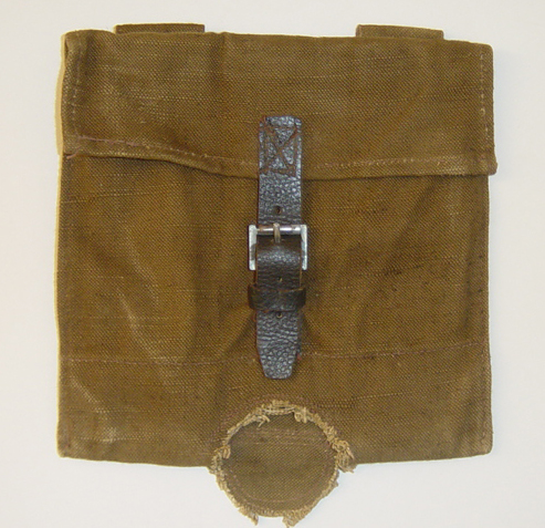 Russian Entrenching Tool (carrier) from 1944.