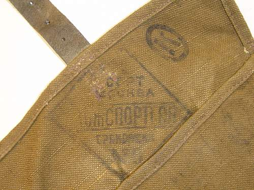 Click image for larger version.  Name:Entrenching tool cover makers markings..jpg Views:66 Size:149.2 KB ID:569378