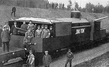 Name:  Ammored train Nr3.jpg Views: 651 Size:  16.5 KB