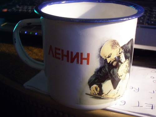 Lenin tea mug.
