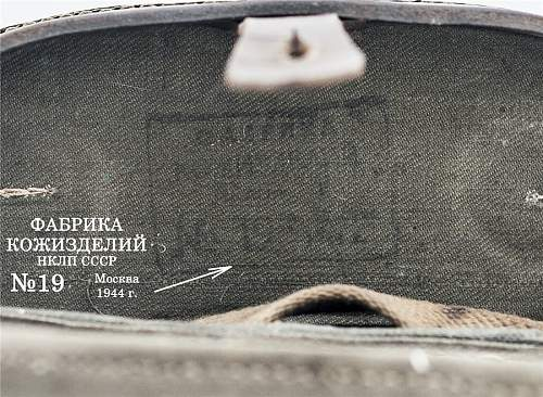 1944 dated binos with case