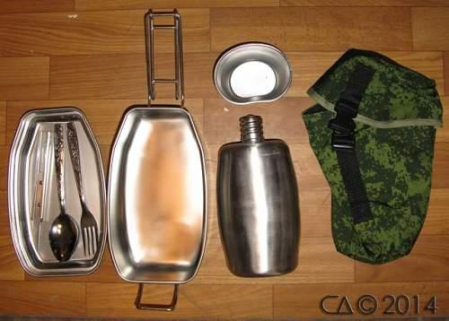 USSR canteens and covers - short description