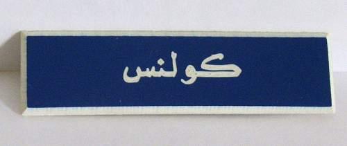 Anyone read Arabic ?