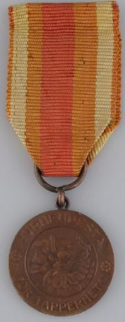 Order of the Cross of Liberty medals