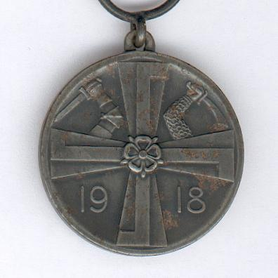 Name:  Finnish 1918 Commemorative Medal for the War of Liberation medal Sporrong hallmark back .jpg