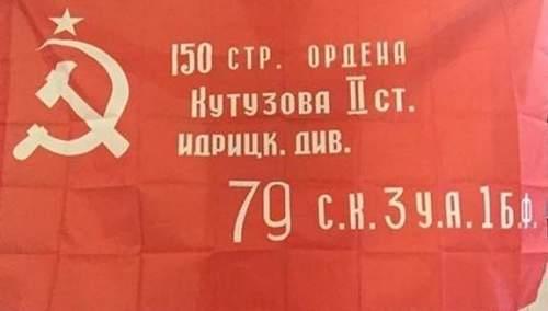 Help on a translation