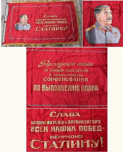 Soviet Wartime Banner w/Stalin as Marshal of SU-- need help translating/identifying
