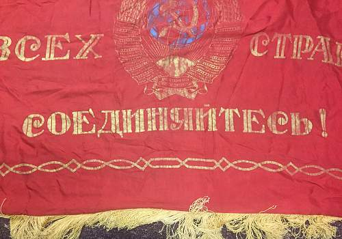 Unknown USSR Flag/Banner