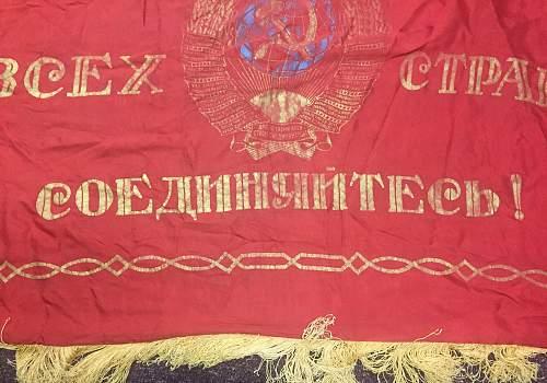 Unknown USSR Flag/Banner