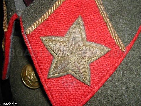 Insignia For Marshal Of The Red Army - 1930s