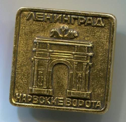 Click image for larger version.  Name:Leningrad pin.jpg Views:103 Size:102.3 KB ID:125949