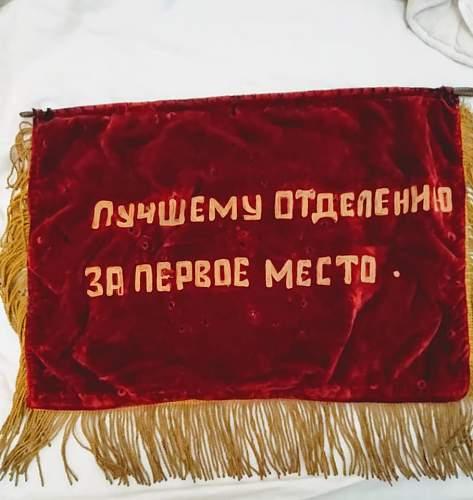 Soviet military pennant