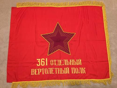 USSR 36st Helicopter Regimental Flag