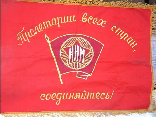 HJ flag