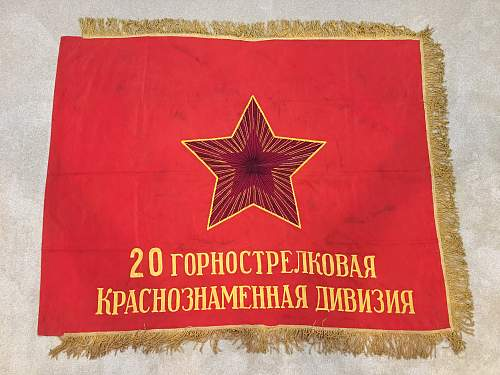 USSR WW2 Rifle Regimental Flag