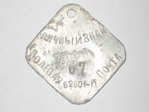 Click image for larger version.  Name:Aluminium.JPG Views:100 Size:68.4 KB ID:1481