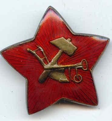 Early headgear badge