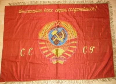 1940s Soviet Flag?