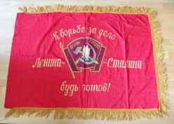 Battefield trophy flag