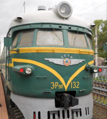 Name:  Train.png Views: 294 Size:  230.7 KB