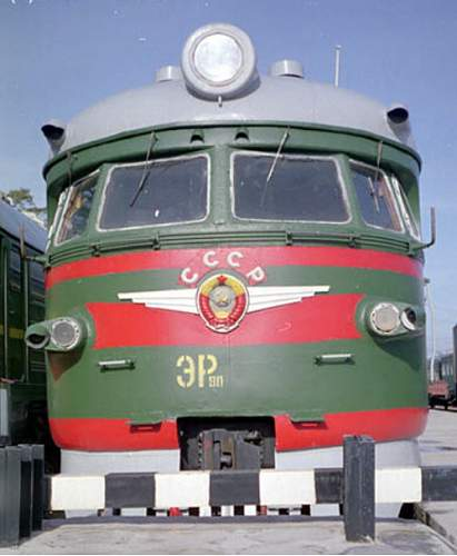 Click image for larger version.  Name:CCCP train plaque.jpg Views:1300 Size:30.6 KB ID:665176