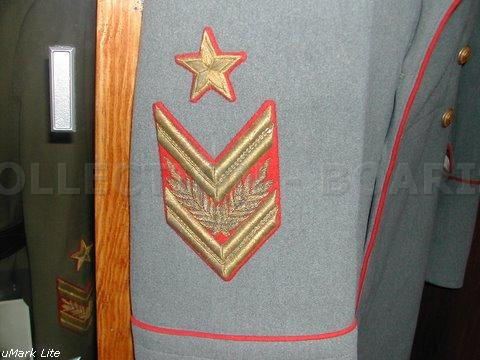 M40 Insignia For Marshal Of The Soviet Union