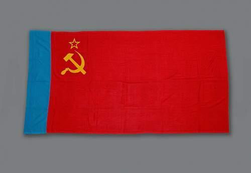 Soviet Flag for Evaluation ~ WWII?