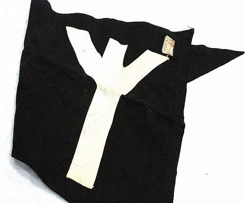 Hitler Youth BDM pennant