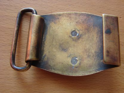 Buckle for review.