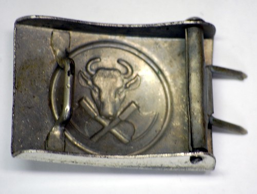 What exactly is this buckle?
